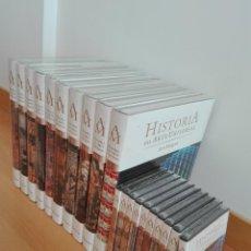Libros: ARS MAGNA HISTORIA DEL ARTE UNIVERSAL NUEVA PRECINTADA 10 VOLÚMENES Y 10 DVDS VALOR NUEVA 1500 €. Lote 161202598