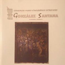Libros: MONOGRAFÍA SALA ARTE SACRO MUSEO ETNOGRÁFICO. OLIVENZA. OLIVENÇA. LIBRO.DOSIER. Lote 192301931