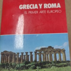 Libros: GRECIA Y ROMA. Lote 197561228
