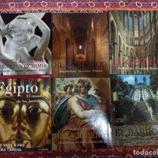 Libros: BARROCO EGIPTO NEOCLÁSICO ROMÁNICO GÓTICO RENACIMIENTO KONEMANN ARTE LOTE LIBROS. Lote 213703016