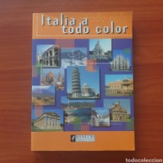 Libros: ITALIA A TODO COLOR.. Lote 217677511