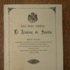 Libros: EL ALCÁZAR DE SEVILLA. Lote 230762580