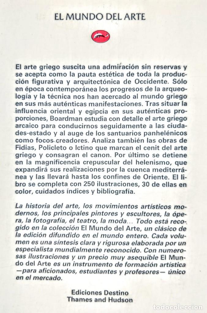 Libros: ARTE GRIEGO. JOHN BOARDMAN - Foto 3 - 254274420