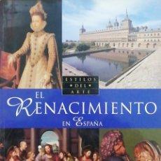 Libros: EL RENACIMIENTO EN ESPAÑA. ESTILOS DEL ARTE. Lote 261239245