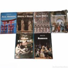 Libros: COLECCIÓN DE LIBROS DE HISTORIA DEL ARTE CULTURAL S.A EDICIÓN MMVIII. Lote 262228290