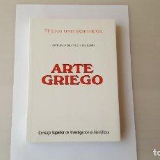 Libros: ARTE GRIEGO / ANTONIO BLANCO FREIJEIRO. Lote 265390379