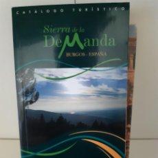 Libros: HISTORIA DE LA SIERRA DE LA DEMANDA. Lote 266005768