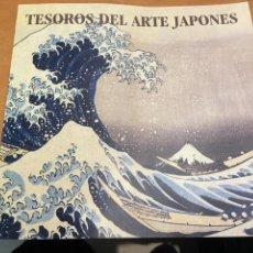 Libros: LIBRO 70 PÁGINAS ILUSTRADAS TESOROS DE ARTE JAPONES. Lote 145341966