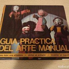 Libros: GUIA PRACTICA DEL ARTE MANUAL . Lote 167882092