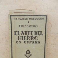 Libros: ARTE DEL HIERRO. REJERÍA. Lote 177190274