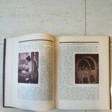 Libros: LA PORCELAINE D'ART RUSSE 1924. Lote 183655333
