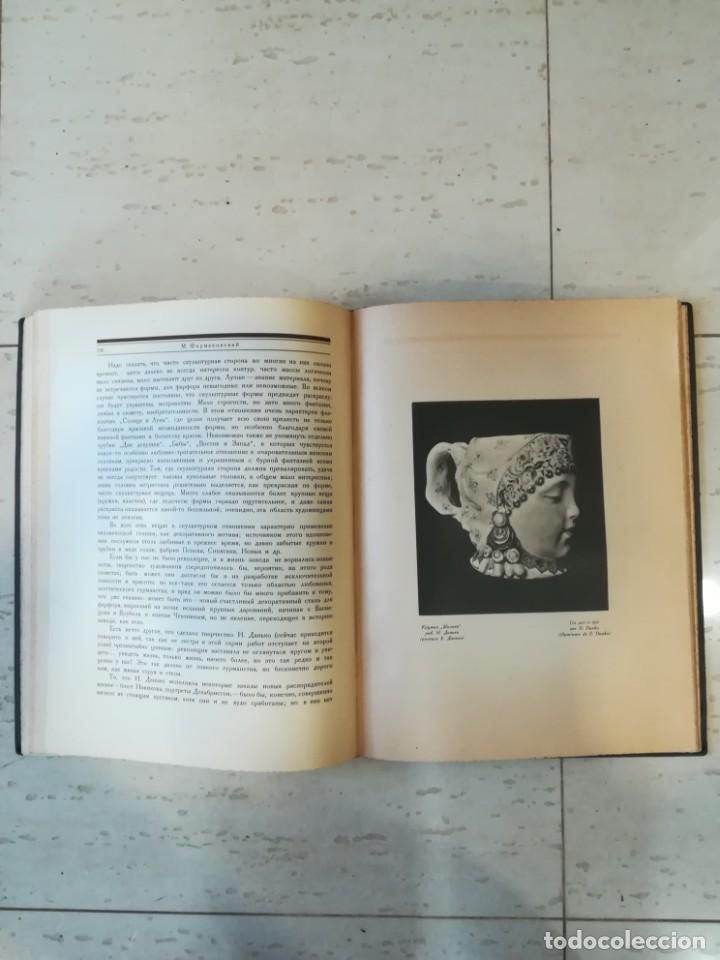 Libros: La Porcelaine dart Russe 1924 - Foto 3 - 183655333