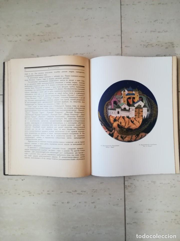 Libros: La Porcelaine dart Russe 1924 - Foto 6 - 183655333