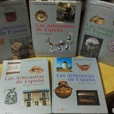 Libros: LAS ARTESANÍAS DE ESPAÑA - COMPLETO 5 VOLÚMENES. Lote 188249425