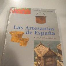Libros: LA ARTESANÍAS DE ESPAÑA. TOMO I. ZONA SEPTENTRIONAL. GUADALUPE GONZÁLEZ-HOANTORIA 9788476282182. Lote 248996230