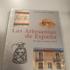 Libros: LAS ARTESANÍAS DE ESPAÑA. TOMO IV. ZONA CENTRA NORTE. GUADALUPE GONZÁLEZ-HOANTORIA 9788476284599. Lote 196215433