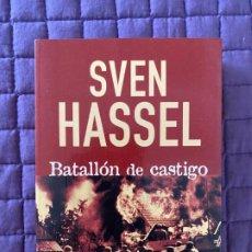 Libros: BATALLON DE CASTIGO DE SVEN HASSEL. Lote 196770853