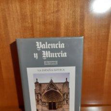 Libros: VALENCIA DE MURCIA LA ESPAÑA GÓTICA JUAN SUREDA PONS. Lote 209233065