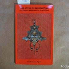 Libros: LAS JOYAS DE MARRUECOS DEL MUSEO DE ETNOLOGIA. Lote 228737825