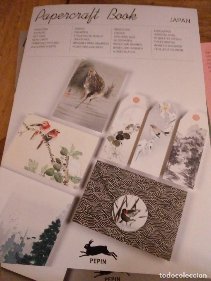 PAPERCRAFT BOOK MOTIVOS JAPONESES (Libros Nuevos - Bellas Artes, ocio y coleccionismo - Artesanía y Manualidades)