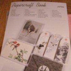 Libros: PAPERCRAFT BOOK MOTIVOS JAPONESES. Lote 245509700