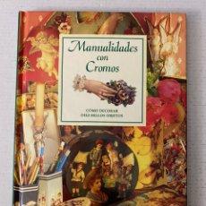 Libros: MANUALIDADES CON CROMOS - EDITORIAL ESIN. Lote 261854220