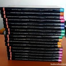 Libros: ARTE Y ARTESANOS DE LA SEMANA SANTA DE SEVILLA. 17 TOMOS. OBRA COMPLETA. Lote 280997418