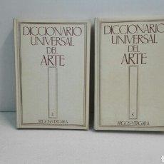 Libros: DICCIONARIO UNIVERSAL DEL ARTE. Lote 284776033