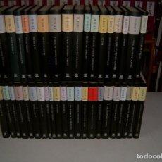 Libros: BIBLIOTECA J.J. BENITEZ. Lote 150249398