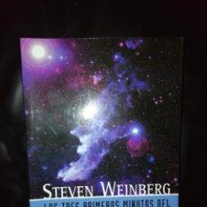 Libros: LOS 3 PRIMEROS MINUTOS DEL UNIVERSO. Lote 214722702
