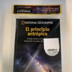Libros: EL PRINCIPIO ANTRÓPICO VOL. 35 - PASEO POR EL COSMOS NATIONAL GEOGRAPHIC. Lote 219055345