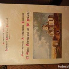Libros: EL TELESCOPIO DE HERSCHEL EN MADRID. Lote 231413070