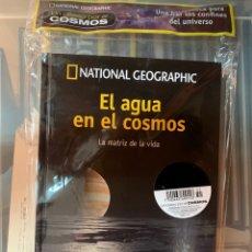 Libros: PASEO POR EL COSMOS EL AGUA EN EL COSMOS VOLUMEN 52. Lote 248668750