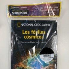 Libros: COLECCIÓN PASEO POR EL COSMOS NATIONAL GEOGRAPHIC - LOS FÓSILES CÓSMICOS. Lote 249502625