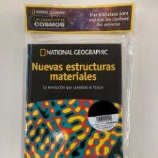 Libros: PASEO POR EL COSMOS - NUEVAS ESTRUCTURAS MATERIALES. Lote 260328460