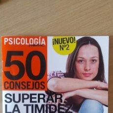 Libros: SUPERAR LA TIMIDEZ.. Lote 115279952