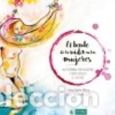 Libros: EL BAILE DE LA VIDA EN LAS MUJERES. Lote 133884066