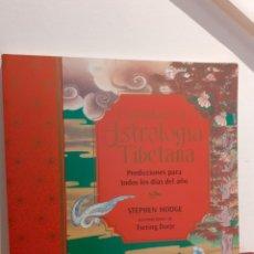 Libros: CALENDARIO DE ASTROLOGÍA TIBETANA. Lote 197640232
