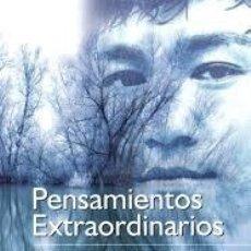Libros: PENSAMIENTOS EXTRAORDINARIOS SABIDURÍA PARA LA VIDA COTIDIANA BRUCE LEE. Lote 220541377
