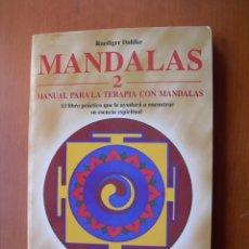 Libros: MANDALAS 2 / RUEDIGER DAHLKE. Lote 222293852