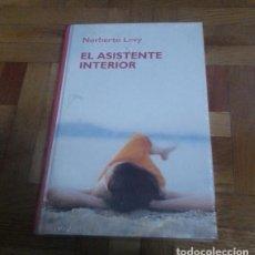 Libros: EL ASISTENTE INTERIOR NORBERTO LEVY RBA 2006 SIN USAR. Lote 228868740