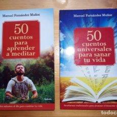 Libros: 2 LIBROS CON 100 CUENTOS INSPIRADORES. Lote 245075945