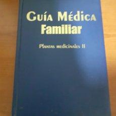 Libros: GUÍA MEDICINA FAMILIAR PLANTA MEDICINA 2. Lote 249287055
