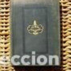 Libros de Aventuras: AVENTURA EN LOS DARDANELOS/ V.W.MASSON/ MATEU/ LA HOJA PERENNE. Lote 80327777