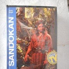 Libros de Aventuras: SANDOKÁN. EMILIO SALGARI. ED. ORBIS 013. 384 PÁGINAS. 1988. NUEVO, SIN ABRIR. Lote 93939775