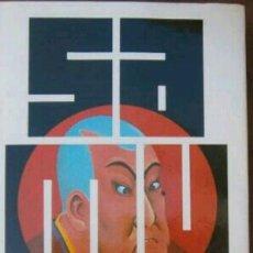 Libros de Aventuras: SAMURAI DE HISAKO MATSUBARA. Lote 98015523
