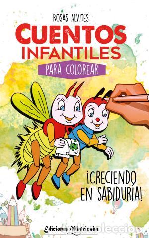 LIBRO INFANTIL (Libros bajo demanda)