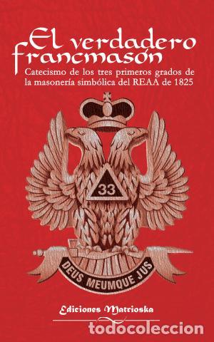 LIBRO DE MASONERÍA (Libros bajo demanda)