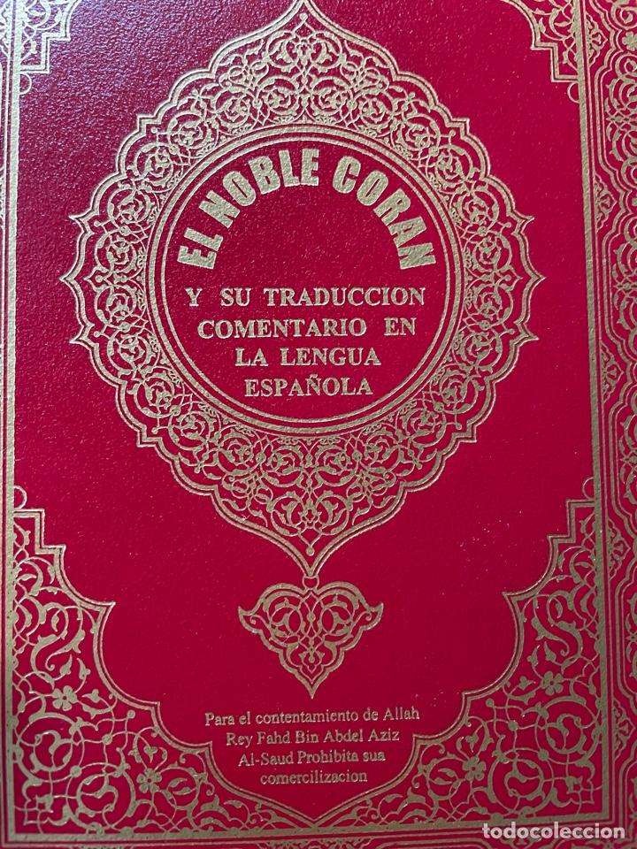 NOBLE CORAN REGALO (Libros bajo demanda)