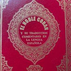 Libri: NOBLE CORAN REGALO. Lote 287651043